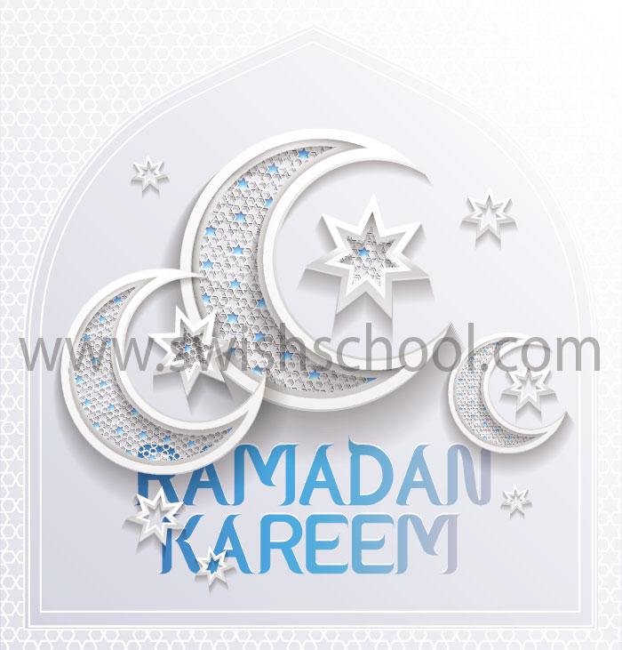فيكتور رمضان eps , فيكتور اسلامى لتصاميم رمضان , فيكتور للتصاميم الرمضانية جديد 2015 حصرى على مدرسة جرافيك مان