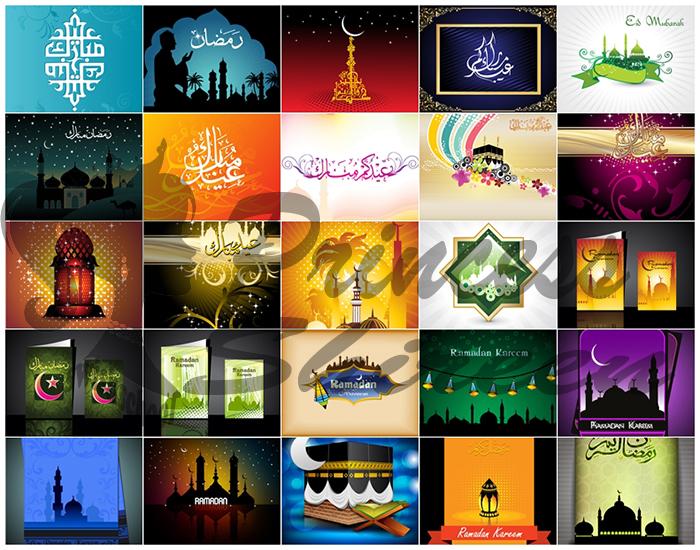 فيكتور رمضان eps , فيكتور اسلامى لتصاميم العيد , فيكتور للتصاميم الرمضانية جديد 2015 الجزء التانى