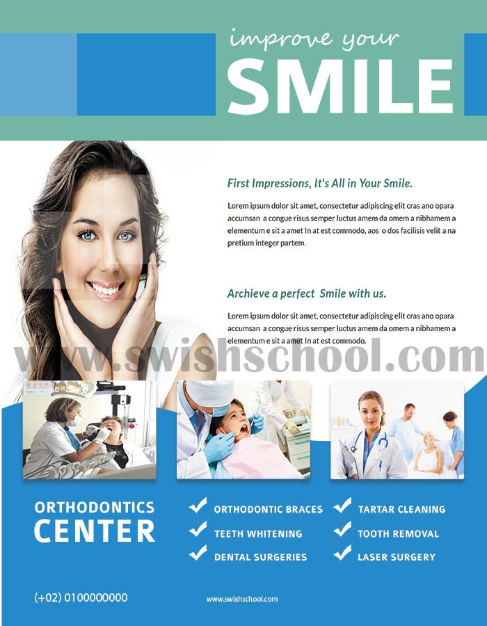 فلاير عيادة طبيب اسنان , فلاير طبيب اسنان مفتوح للتعدل عليه , psd flyer , ملفات مفتوحة للدعاية والاعلان 2015