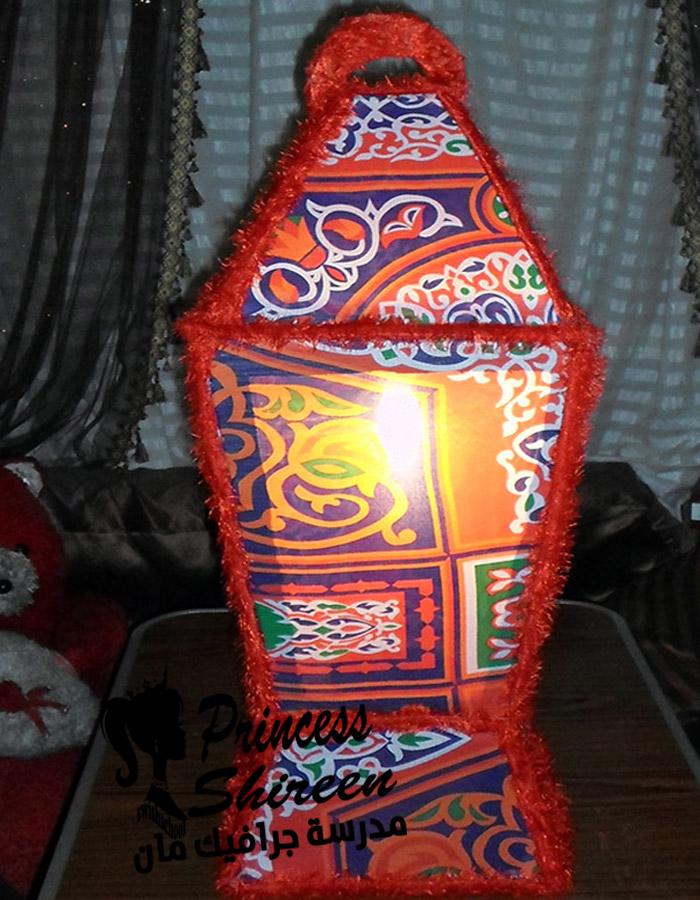 فانوس رمضان بالخطوات ^_^