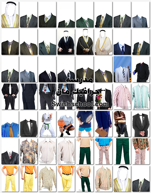 كولكشن صور ملابس مفرغة للتركيب psd _ سكرابز البسة نسائية ورجالية مفرغة للاستوديوهات  2014