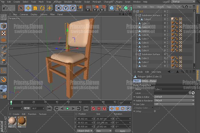 موديل كرسى جميل للسينما فور دي مدرسة جرافيك مان