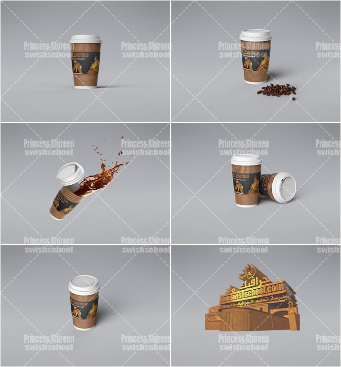 5 موك أب اكواب قهوة , psd mockup , ملفات مفتوحة للدعاية والاعلان مدرسة جرافيك مان