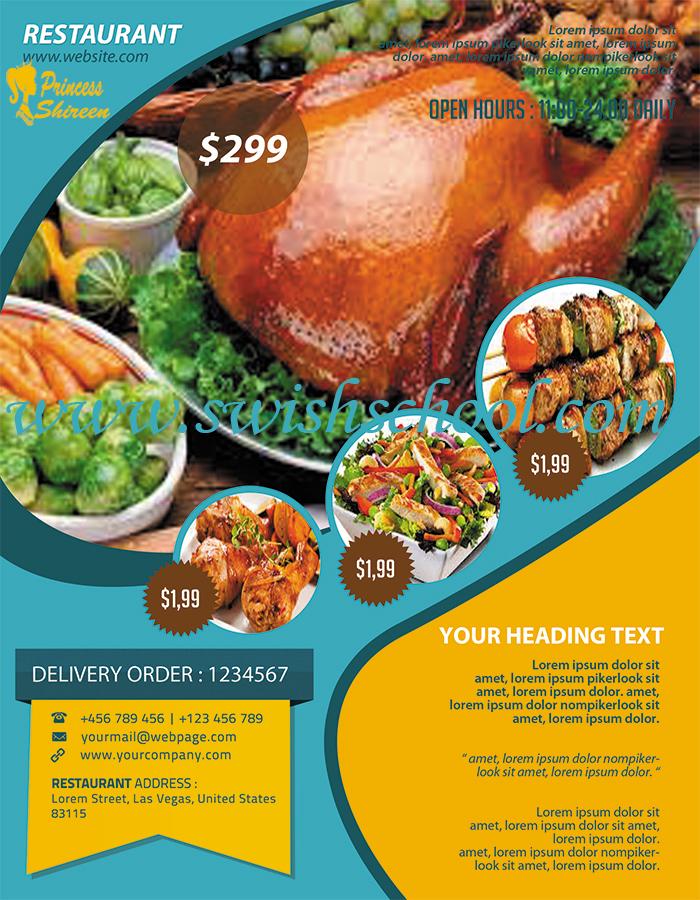فلاير مطعم مشويات مفتوح للتعديل عليه , psd flyer , فلاير cmyk , ملفات مفتوحة للدعاية والاعلان جديدة 2015
