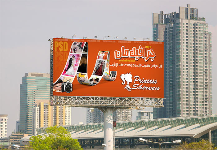 موك اب جديد لعرض الصور والتصاميم من تصميم Princess Shireen خاص وحصرى لمدرسة جرافيك مان (24)