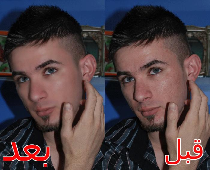 أكشن لتنقية الصورة 2013 - رتوش لتصفية الوجه 2013