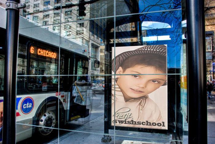 موك اب عرض الاعلانات على لوحة اعلانات في الشارع( 86 )