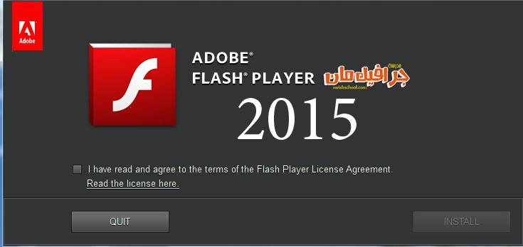 تحميل فلاش بلاير 2015 - flash player 17