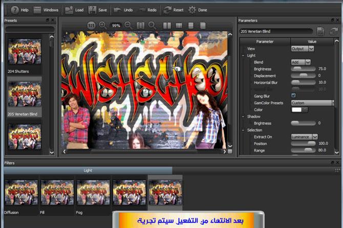 شرح فيديو لتثبيت وتفعيل وعمل فلتر Digital Film Tools Light! 3.5.7