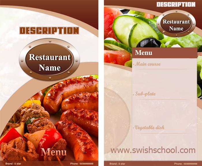 تصميم منيو مطعم وملف مفتوح psd لعيون مدرسة جرافيك مان