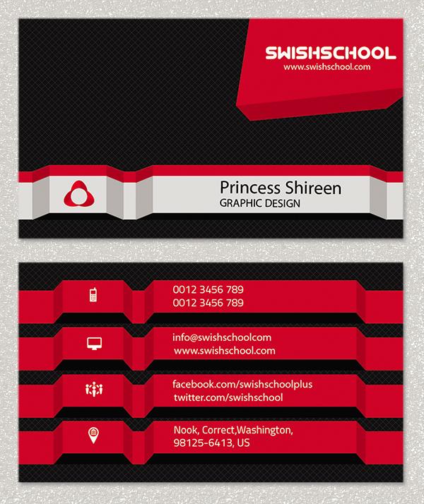 كارت بيزنس أحمر مفتوح للتعديل عليه , psd business card , ملفات مفتوحة للدعاية والاعلان جديد 2016