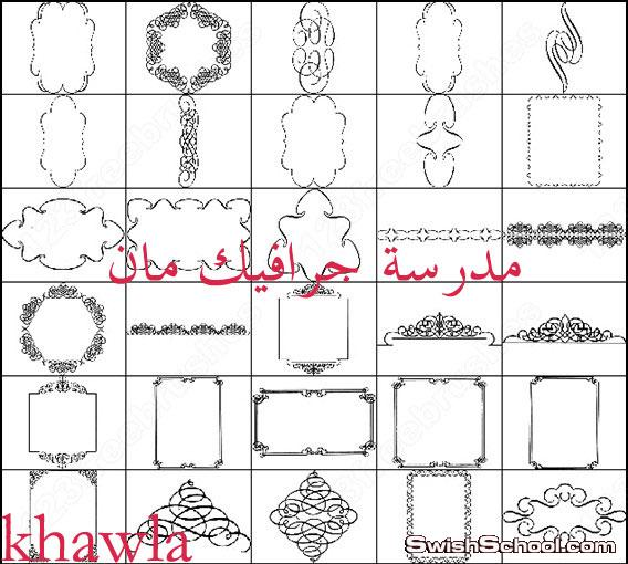 فرش براويز مزخرفه جديده 2013