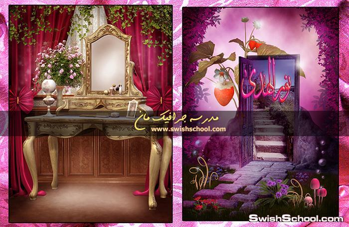 خلفيات استديو جرافيك رومانسيه عاليه الجوده للتصميم  jpg
