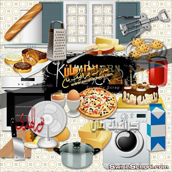 كليب ارت ادوات مطبخ بدون خلفيه png لتصاميم ويفط الدعايه والاعلان 2014