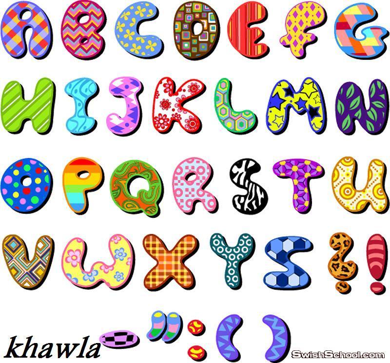 فيكتور حروف انجليزي بالوان جميله