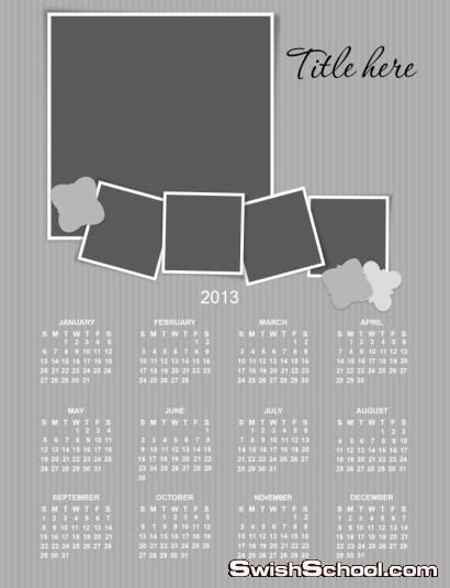 ملف مفتوح فارغ كاليندر 2013 مع ايطارات وفريمات , كاليندر  , تقويم سنوي , تقويم , تقاويم , 2013
