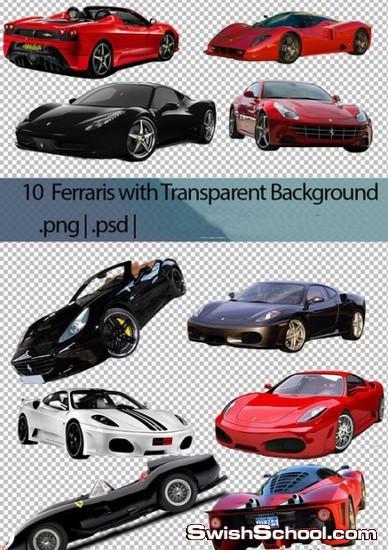 صور مقصوصه سيارات الفيراري , فيراري , سيارات , سباق , سرعه , صور مقصوصه , بدون خلفيه