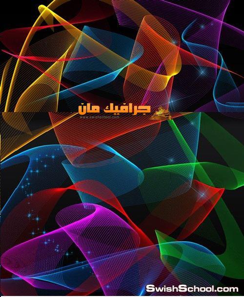 صور جرافيك خطوط وتموجات وتأثيرات ساحره مضيئه 2014- ملفات مفتوحه  psd