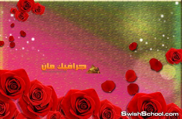 خلفيات psd زهور جميله مع ليرات عديده  للتصميم 2013
