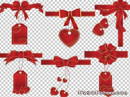 فيكتور وصور مقصوصه كليب ارت عيد الحب وشرايط حمراء وكروت