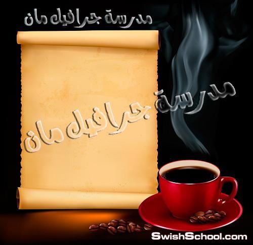 خلفيات فيكتور ورق رول مع فنجان قهوه 2013