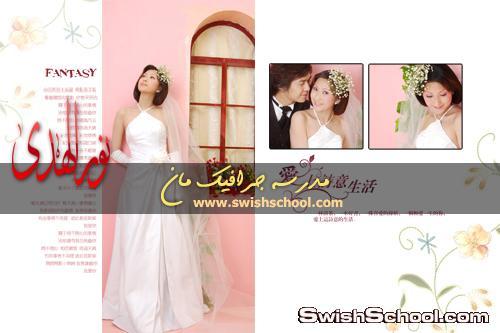 خلفيات جرافيك psd زفاف وافراح صينيه لاستديوهات التصوير 2014