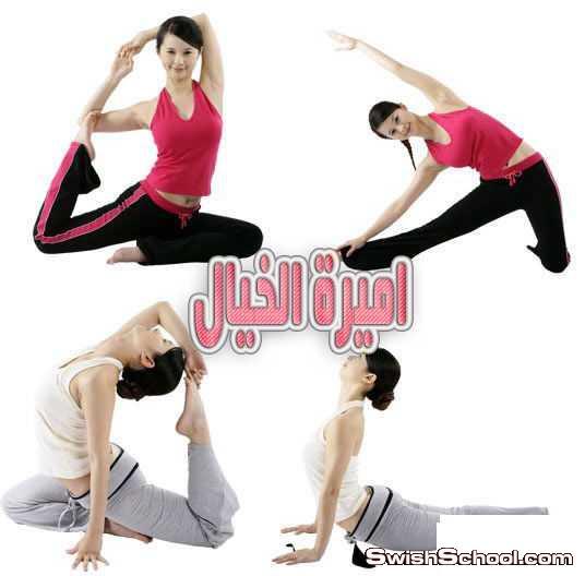 صور مقصوصه بنات يمارسون الرياضه , رياضه , رياضات , تمارين رياضيه , صور مفرغه الخلفيه , صور بدون خلفيه