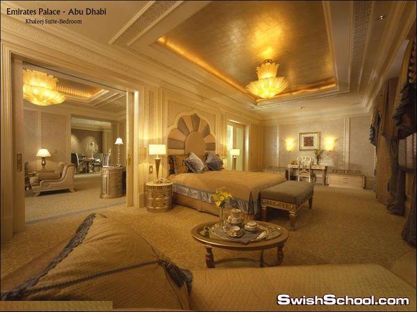 قصر الإمارات وبرج العرب - الرفاهيه والفخامه في صور