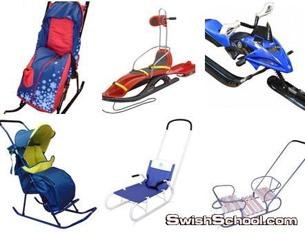 اجمل كوليكشن العاب وزلاجات الاطفال وعربات البيبي وسيارات  مفيده جدا لتصاميم الاطفال والاستديوهات