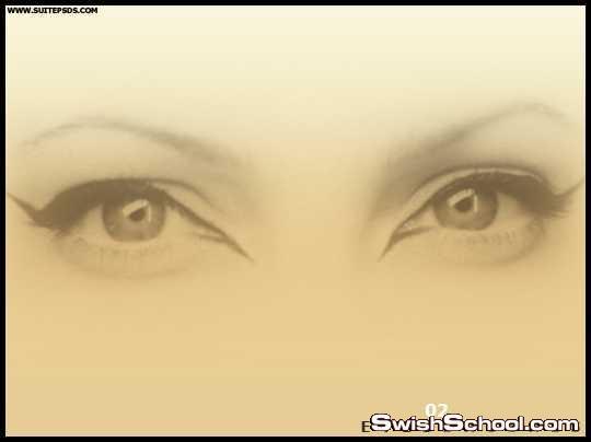 فرش عيون مفتوحه وعيون مغمضه وحواجب , فرش عيون , عينين , عيون , رسم عيون , فوتوشوب , فرش