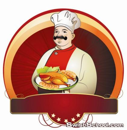 فيكتورات وكليب ارت شيف وطباخ , شيف , طباخ , صور مقصوصه شيف , صور عاليه الجوده شيف