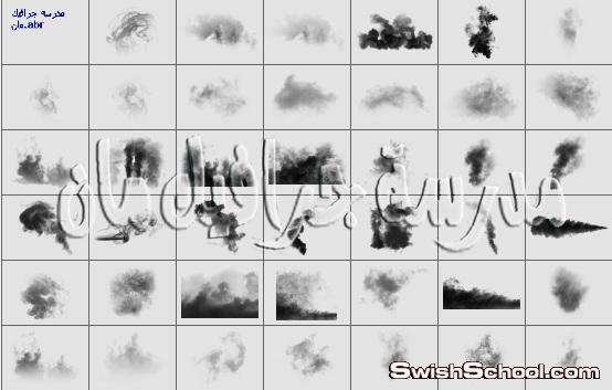 فرش فوتوشوب - دخان وبخار للتصاميم جرافيك احترافيه