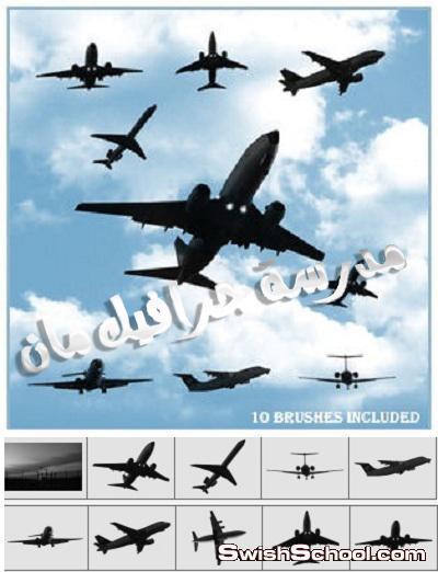 فرش فوتوشوب طائرات للتصميم 2013