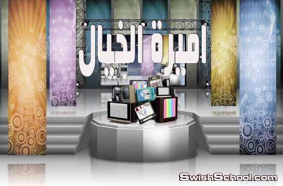 ملفات مفتوحه احترافيه لعمل اعلانات عن المنتجات بطريقه جذابه