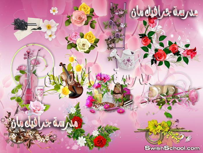 كليب ارت زهور جميله مفرغه png لتزين التصاميم 2013