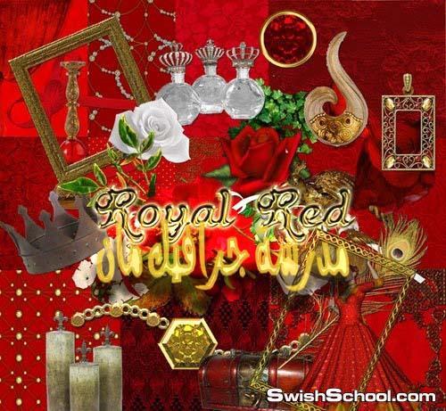 سكرابز رومانسي احمر ملكي للتصميم 2013