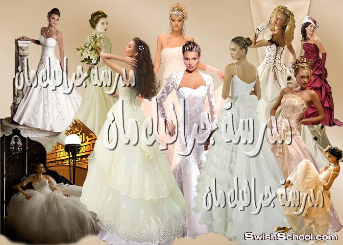 صور مفرغه عروسه بفستان الفرح png - صور مقصوصه فوتوشوب