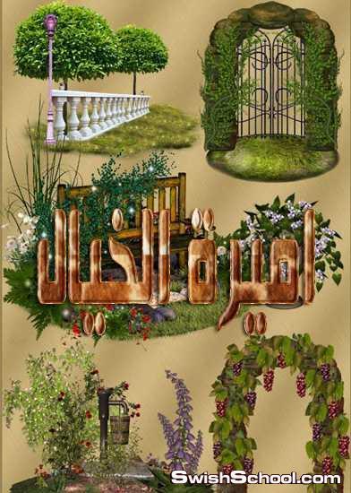 صور مقصوصه كراسي حدائق وبوابات واشجار وورد , صور مقصوصه حدائق