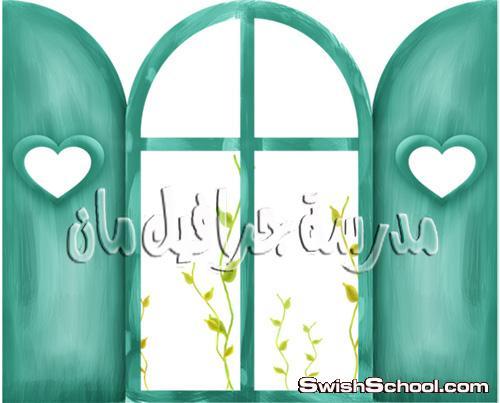كليب ارت شبابيك كيوت رومانسيه مع الزهور للتصميم 2013