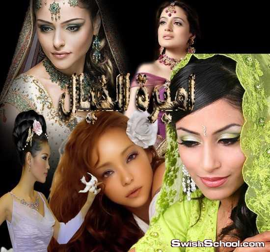 اجمل الريندرات لوجوه شرقيه وملامح عربيه  ,  , صور مقصوصه بنات , صور هنديه , صور صينيه , صور مفرغه الخلفيه