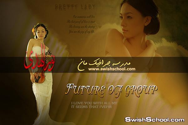 خلفيات استوديوهات 2013 - صور لتصاميم الزفاف 2013 psd
