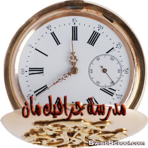 كليب ارت  ساعات باشكال جميله للتصميم 2013