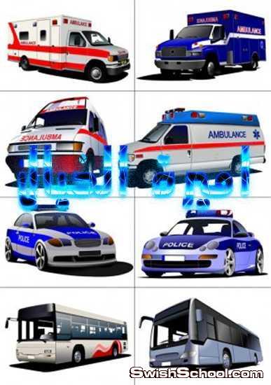 صور فيكتور سيارات اسعاف وسيارات شرطه وسيارات ووسائل مواصلات