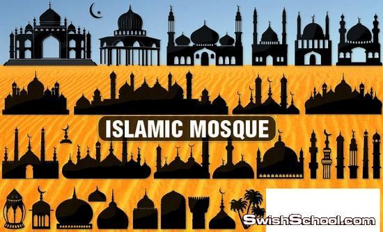 65 شكل للفوتوشوب لرسم مساجد وكنائس ومنارات ودور عباده , مسجد , مساجد , كنائس , كنيسه , دور عباده , اشكال