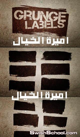 فيكتور وصور مقصوصه خرابيش وشعارات روعه للعناويين والشعارات والبنرات والكروت