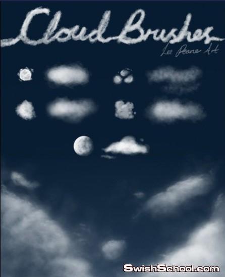فرش لرسم الغيوم والكتابه وعمل اشكال من الغيوم والسحب رائعه واحترافيه