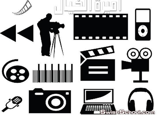 اشكال فوتوشوب لرسم اشكال الميديا , سماعات , مايكروفون , جوال , كاميرات , مصورين
