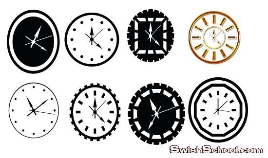 31 شكل من اشكال الساعات , ساعات دائريه , رسم ساعه بالفوتوشوب , ساعات مقصوصه