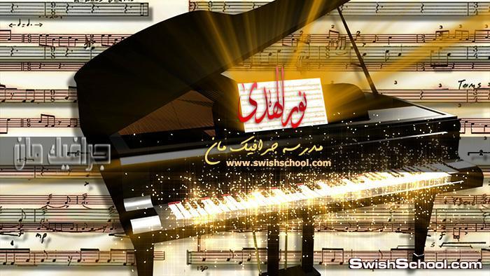 مقدمات فيديو موسيقى متحركه لمونتاج اجمل الافلام 2013