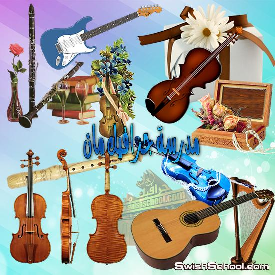 صور مفرغه الات موسيقى كمانجا وجيتار للتصميم 2013